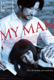 Watashi_no_otoko_My_Man_span_DVDRIP_BDRIP_720p_1080p_span_.jpg