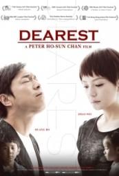 Qin_ai_de_Dearest_span_DVDRIP_BDRIP_720p_1080p_span_.jpg